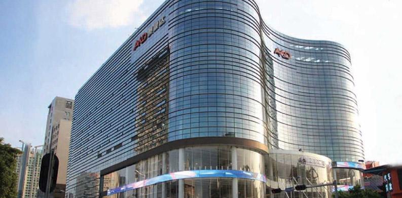 Shenzhen AKD Mall