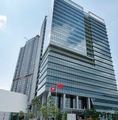 Hong Kong Trade and Industry Tower