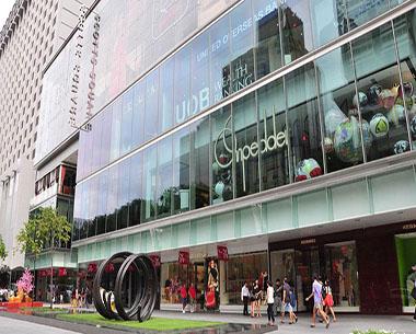 Scott Square, Singapore