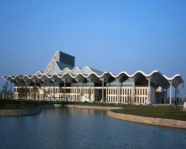 Vietnam National Convention Centre, Hanoi